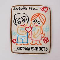 "Пряник ""Love is""  , фото 1"