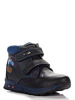 Ботинки EEB.B 31(р) Синий S6236(син)