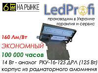 Лед светильник, с креплением на столб или стену, аналог лампы накаливания