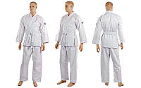 Кимоно для каратэ белое профессиональное NORIS (хлопок, 180см, плотность 270г м2)