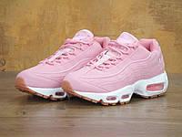 Женские кроссовки в стиле Nike Air Max 95 | Топ Качество!, фото 1