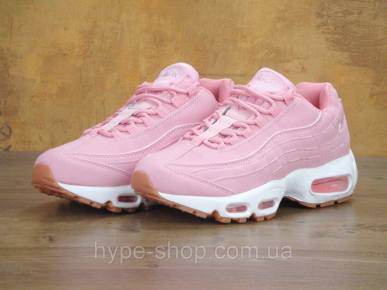 Женские кроссовки в стиле Nike Air Max 95 | Топ Качество!