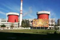 "Yuzhnoukrainsk NPP reactor 3 reduces output by 40% due to pump shutdown, event rated ""level 0"""