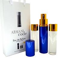 Мини парфюм мужской Giorgio Armani Men (Джорджио Армани Код мен) 3*15 мл