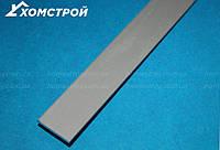 Полоса (шина) 25х1,5 анодированная