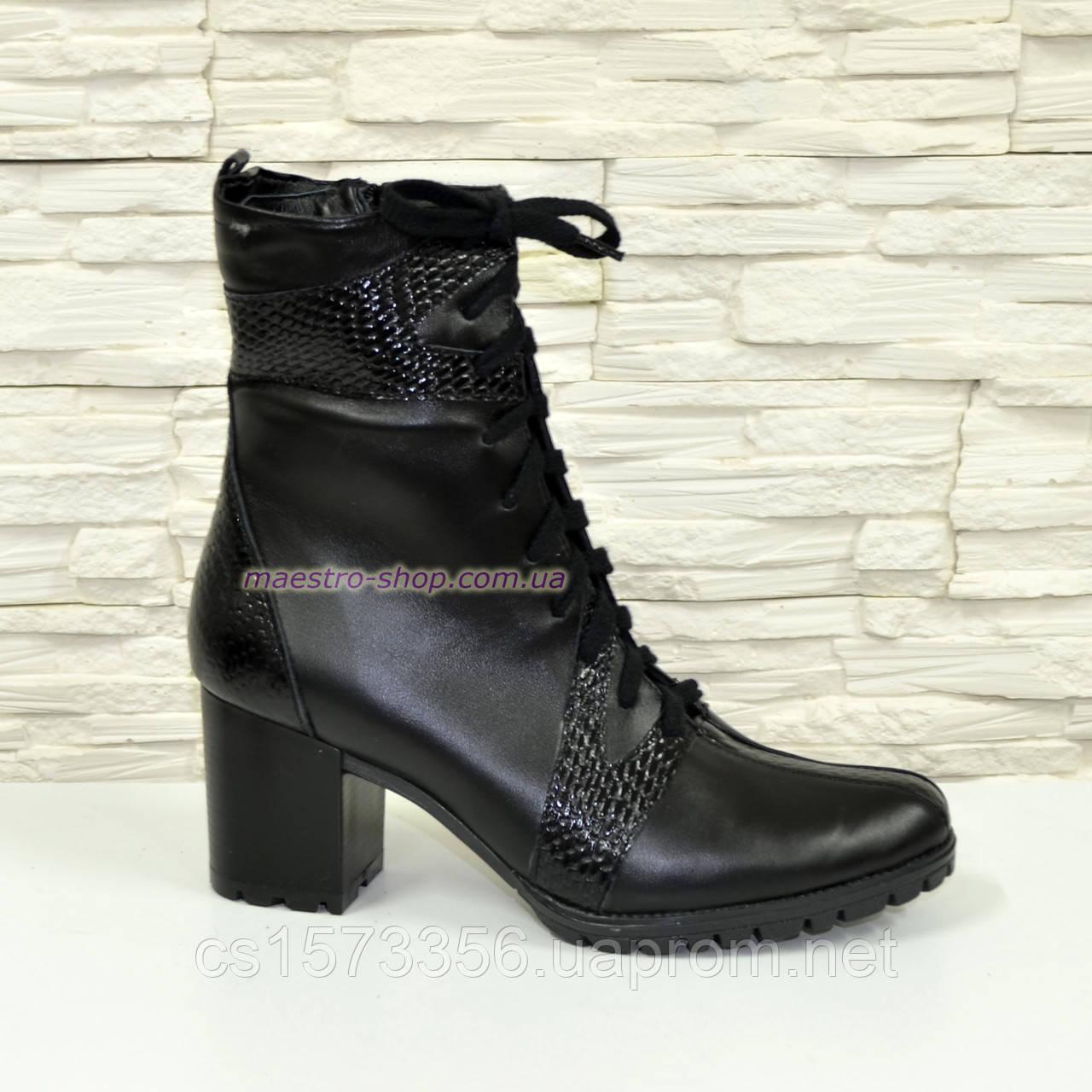 Ботинки кожаные зимние на устойчивом каблуке