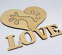 Деревянные заготовки из фанеры. LOVE,пазл. 11.5х11см