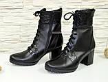 Кожаные женские ботинки демисезонные от производителя, фото 4