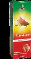Акулий жир и акулий хрящ крем д.суставов 75мл.Лучикс