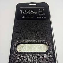 Чохол-книжка Meizu M2 Note Momax