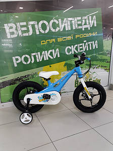 "Велосипед RoyalBaby 14"" MG DINO OFFICIAL UA блакитний RB14-21-BLU"