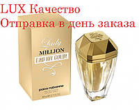 Туалетная вода PACO RABANNE LADY MILLION EAU MY GOLD 80 мл