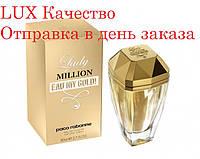 Туалетная вода PACO RABANNE LADY MILLION EAU MY GOLD 80 мл, фото 1