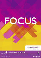 Focus 5 Advanced Student's Book with MyEnglishLab