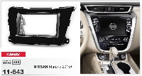 Переходная рамка CARAV 11-643 2 DIN (Nissan Murano)