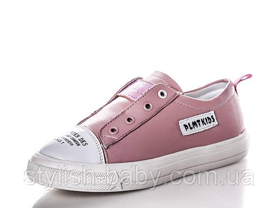 Детская спортивная обувь оптом. Детские кеды бренда Paliament для девочек (рр. с 32 по 37), фото 2