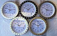 Часы настенные GOTIME GT-2900 плавный ход,