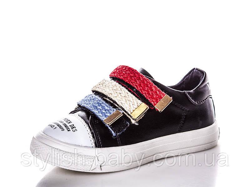Детская спортивная обувь оптом. Детские кеды бренда Paliament для мальчиков (рр. с 26 по 31)