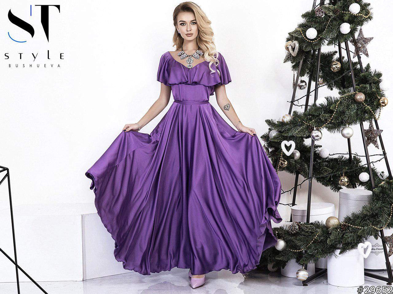 01d2e4c169f Женское платье в пол из шелка -