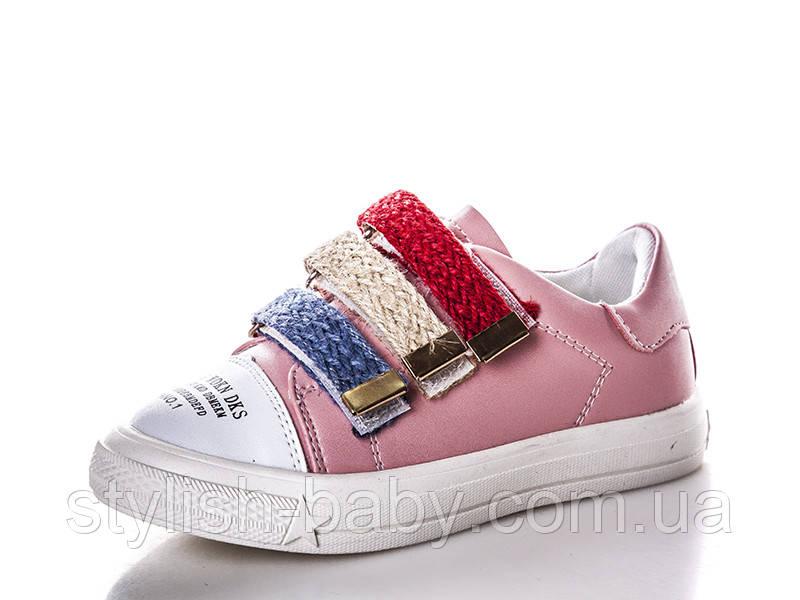 Детская спортивная обувь оптом. Детские кеды бренда Paliament для девочек (рр. с 26 по 31)