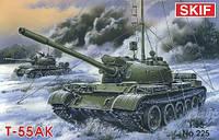 Модель сборная SKIF Танк Т-55АК (МК225)