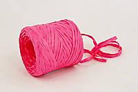 Рафия розовая 200м Польша