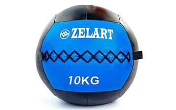 М'яч медичний (волбол) WALL BALL 10кг (PU, наповнювач-метал. гранули, d-33см, синій)