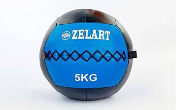 М'яч медичний (волбол) WALL BALL 5кг (PU, наповнювач-метал. гранули, d-33см, синій)
