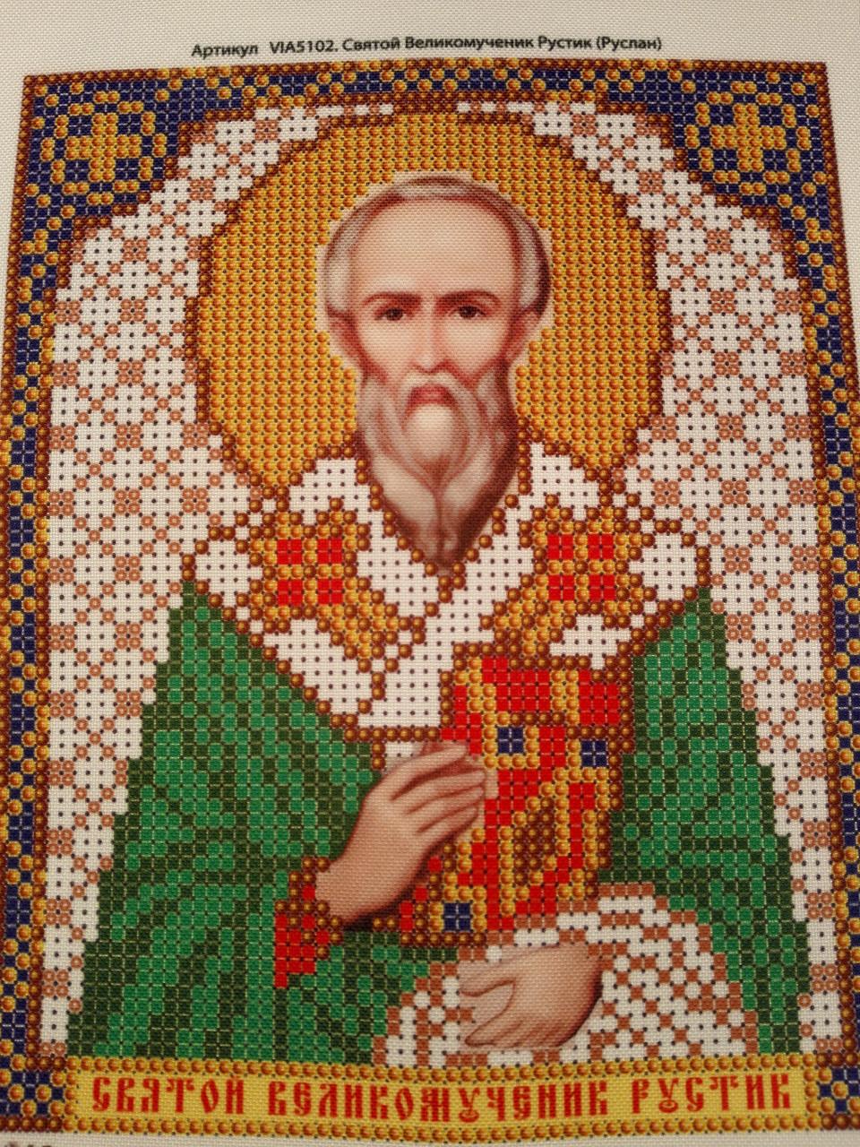 Набор для вышивки бисером икона Святой Великомученик Руслан VIA 5102