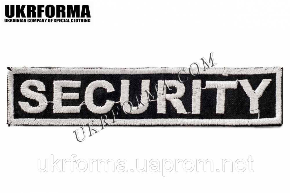 Нашивка Security (мала)
