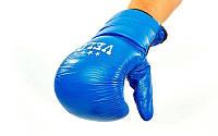 Снарядные перчатки Кожа VELO