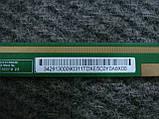 Запчасти к телевизору Bravis LED-55D2000 (JUC7.820.00102480, JUC7.820.00124415, ST5461B03-1), фото 5