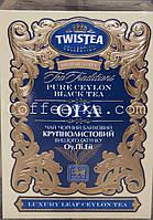 Чай черный байховый Twistea Tea Traditions OPA 100 гр