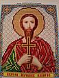 Набор для вышивки бисером ArtWork икона святой Мученик Назарий VIA 5109, фото 2