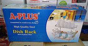 Сушилка для посуды A-PLUS DR-1195 (3 яруса) с поддоном