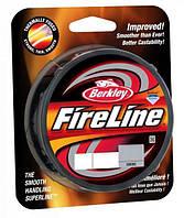 Шнур Berkley Fireline Original New Green 0.20мм (110м)