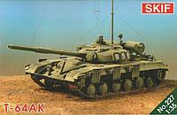 Сборная модель SKIF Танк Т-64АК (МК227)