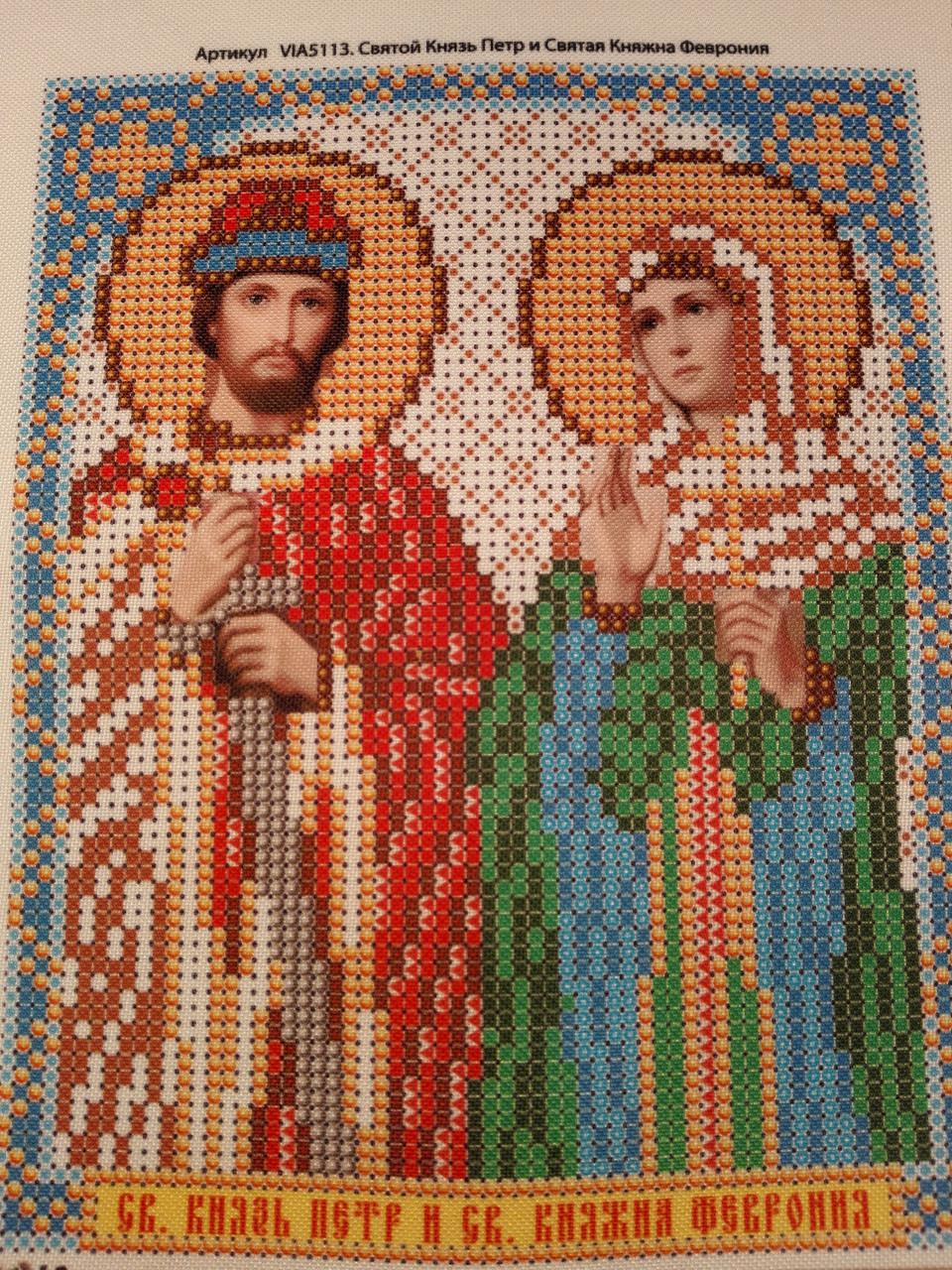 Набор для вышивки бисером икона Святой Князь Петр и Святая Княжна Феврония VIA 5113