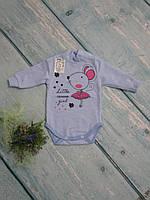 """Боди для новорожденной девочки 3-6 мес """"Маленькая мышка"""" (футер), р. 68"""