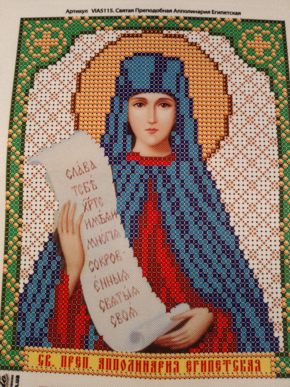 Набор для вышивки бисером икона Святая Преподобная Аполлинария Египетская VIA 5115