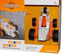 Детская игрушка на р\у Перевертыш бело-оранжевый 666-808
