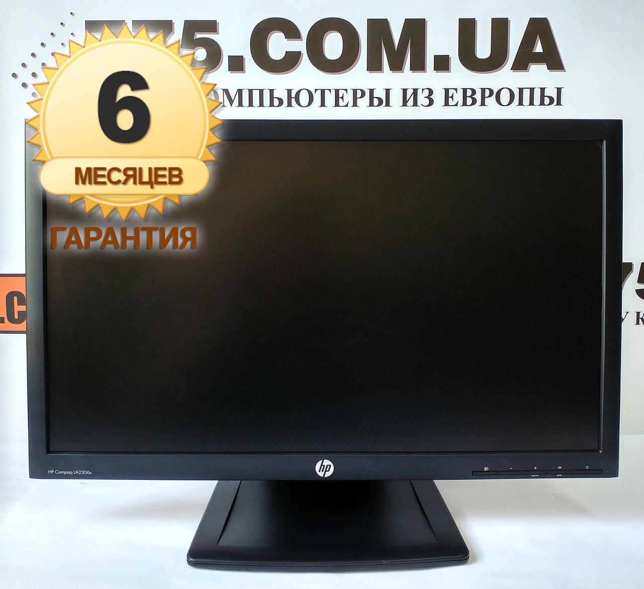 """Монитор 23"""" HP EliteDisplay E231 WLED 1920x1080 (16:9), гарантия 6 мес!"""