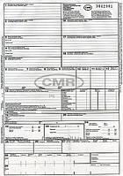 Товарно-трансп.накладная международная ЦМР 100л без №(под заказ)
