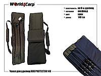 Чехол для удилищ world4carp rod protector 140 COYOT
