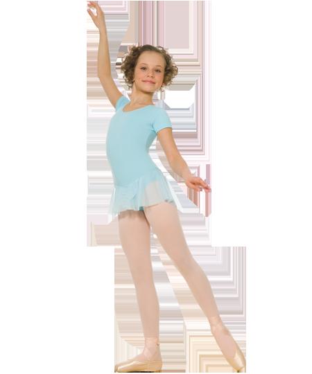 Купальники (трико) гимнастические с юбкой,хитоном
