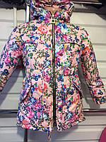 Детская демисезонная  куртка оптом на 5-8 лет , фото 1