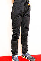 Котонові брюки на флісі для хлопчика 8-9 років на манжеті на зріст 128-134см. Фирма-Niebieski