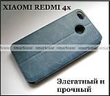 Синий современный чехол книжка Xiaomi Redmi 4X Mofi Vintage Classical эко кожаный dark blue, фото 2
