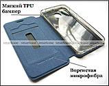 Синий современный чехол книжка Xiaomi Redmi 4X Mofi Vintage Classical эко кожаный dark blue, фото 3