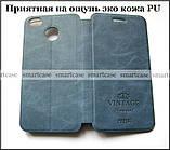 Синий современный чехол книжка Xiaomi Redmi 4X Mofi Vintage Classical эко кожаный dark blue, фото 4